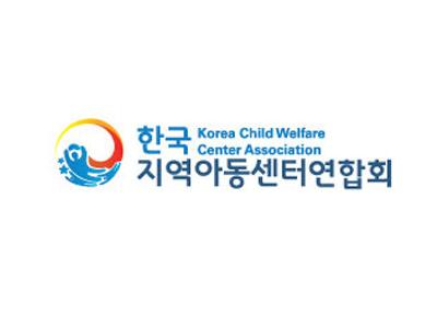 한국아동지역센터연합회 로고